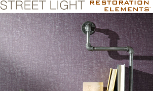 Street Light Wallcovering, Levey Wallcoverings and Architectural Finishes